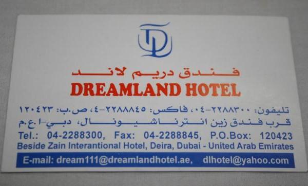 dreamland-hotel