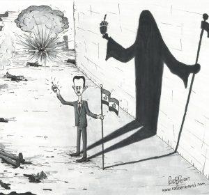 TheSyrianReaper_LR